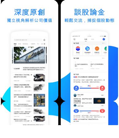 財華財經PRO