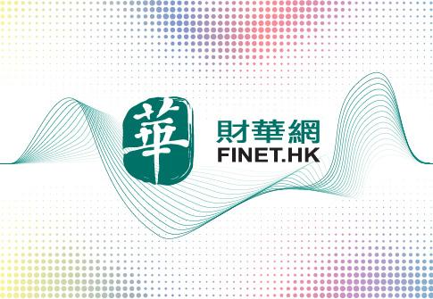 匯證降港鐵公司(00066-HK)目標價至41.6港元 維持持有