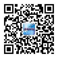 北控�t��健康(02389-HK)附�俪鲑Y4400�f元�⒃O�a�I基金公司